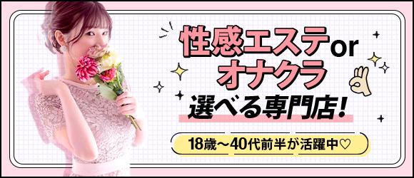 ANesthe(アネステ)谷9店の求人画像