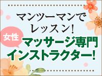ANesthe(アネステ)梅田店