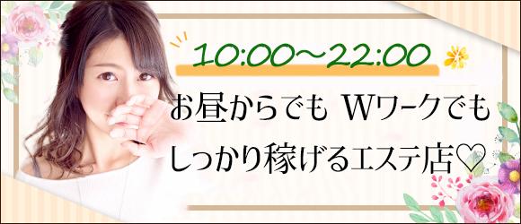 人妻・熟女・ANesthe(アネステ)梅田店