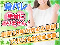 新横浜アンジェリーク(アンジェリークグループ)で働くメリット5