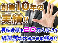 新横浜エリアでTOPクラスの人気店!のアイキャッチ画像