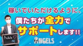 Angelsの求人動画