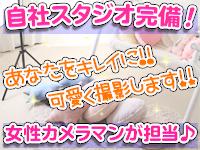 町田アンジェリーク(アンジェリークグループ)で働くメリット6