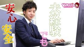アンジェリークグループ(町田アンジェリーク)のバニキシャ(スタッフ)動画