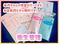 STD検査→無料で受けれます!!のアイキャッチ画像