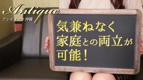 沖縄デリヘル アンティーク沖縄のバニキシャ(女の子)動画