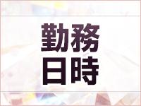 香川県高松市デリヘル アップル