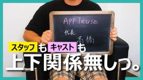 Applauseの求人動画