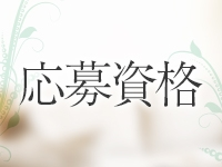 approachで働くメリット2