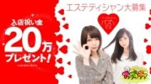 アップルティは西日本11店舗の超大型店だと確信しております(笑)