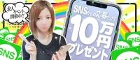 アップルティ宮崎店で働くメリット2