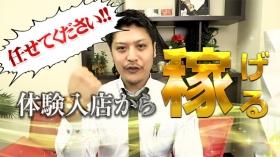 LaRougeのバニキシャ(スタッフ)動画