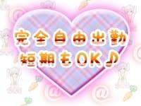 @ありす-XOXO-