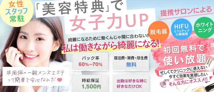 AROMA QUEEN津・松阪店