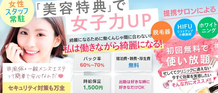 AROMA QUEEN津・松阪店の求人画像