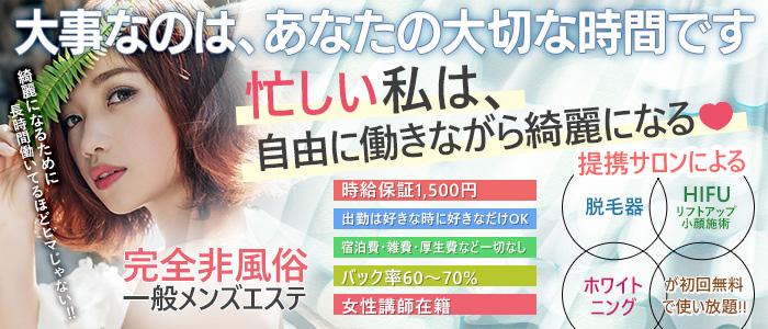 AROMA QUEEN津・松阪店の未経験求人画像