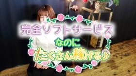 AROMA ROUGE(アロマルージュ)のバニキシャ(スタッフ)動画