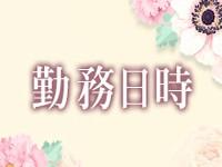 aroma Flan 江別店で働くメリット1