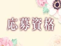 aroma Flan 江別店で働くメリット2