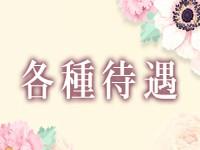 aroma Flan 江別店で働くメリット3