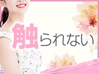 Aroma Belleで働くメリット4