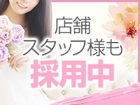 Aroma Belleで働くメリット8