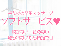 AROMA CANDY佐賀店