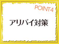 アロマdeフィーリングin横浜(FG系列)で働くメリット4