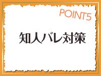 アロマdeフィーリングin横浜(FG系列)で働くメリット5