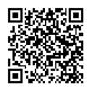 【Aroma Dione大阪店】の情報を携帯/スマートフォンでチェック