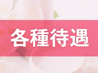AROMA DOLCEで働くメリット1