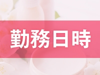 AROMA DOLCEで働くメリット2