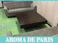 Aroma De Paris アロマ デ パリで働くメリット1