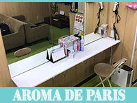 Aroma De Paris アロマ デ パリで働くメリット2