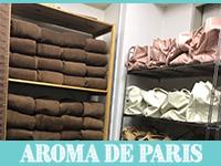 Aroma De Paris アロマ デ パリで働くメリット3
