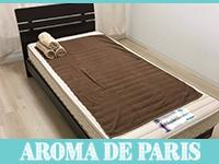 Aroma De Paris アロマ デ パリで働くメリット4