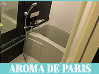 Aroma De Paris アロマ デ パリで働くメリット5