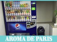 Aroma De Paris アロマ デ パリで働くメリット6