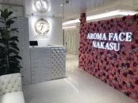 AROMA FACE NAKASUで働くメリット1