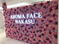 AROMA FACE NAKASUで働くメリット3