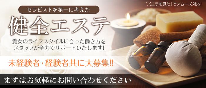 aroma Flan 旭川駅前店