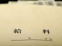 花椿診療所