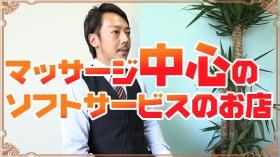 癒しぃ~ののバニキシャ(スタッフ)動画