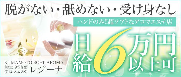 ☆オールスターズKUMAMOTO☆
