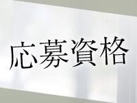 AROMA STORY 錦糸町店で働くメリット2