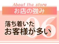 大阪エステ性感研究所 梅田店で働くメリット6