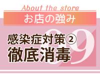 大阪エステ性感研究所 梅田店で働くメリット9