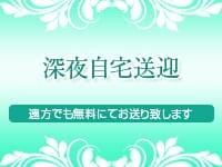アロマヴィーナス八王子・立川店