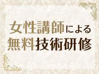 Aroma Woopz(アロマウープス)仙台で働くメリット5