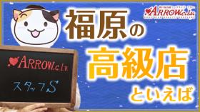 アロー,c.l.v.のバニキシャ(スタッフ)動画